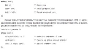 automata-and-algorithms-for-discrete-mathematics-0