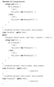 automated-class-implementation-patterns-11