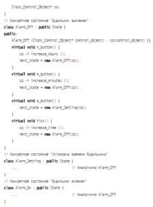 automated-class-implementation-patterns-6