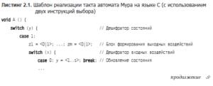 logic-control-tasks-1