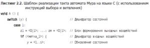 logic-control-tasks-4
