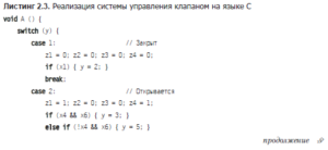 logic-control-tasks-6