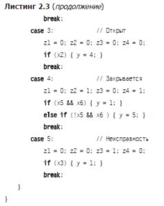 logic-control-tasks-7