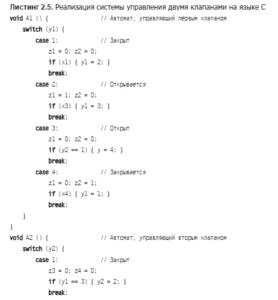 logic-control-tasks-10