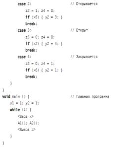 logic-control-tasks-11