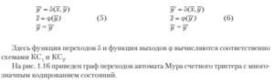 structural-automata-6